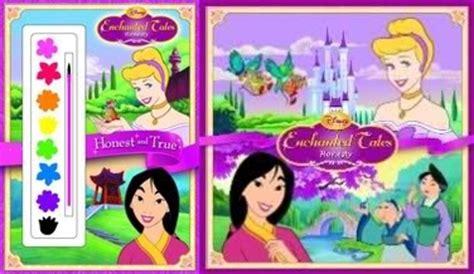 disney princess: [proyecyo cancelado] disney princess