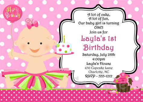 invitations for birthday template best template collection
