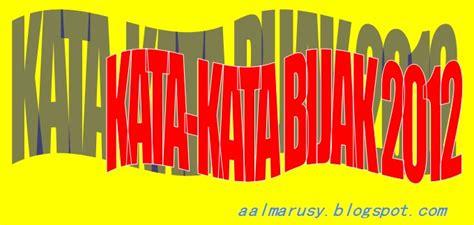 kata kata motivasi lomba paskibra kata kata mutiara