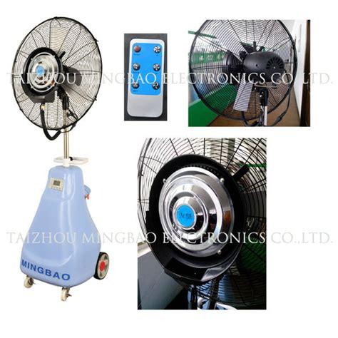 sqm co ltd fan remote 26 quot remote control water fan mist fan spray fan view
