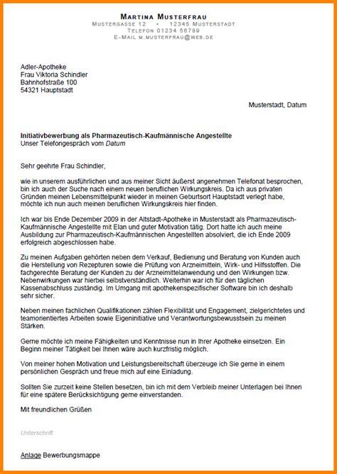 Initiativbewerbung Anschreiben Kaufm Nnisch 7 initiativbewerbung muster kaufm 228 nnische angestellte