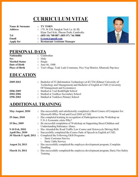 How To Write An Education Resume by 7 How To Write Cv Form Emt Resume