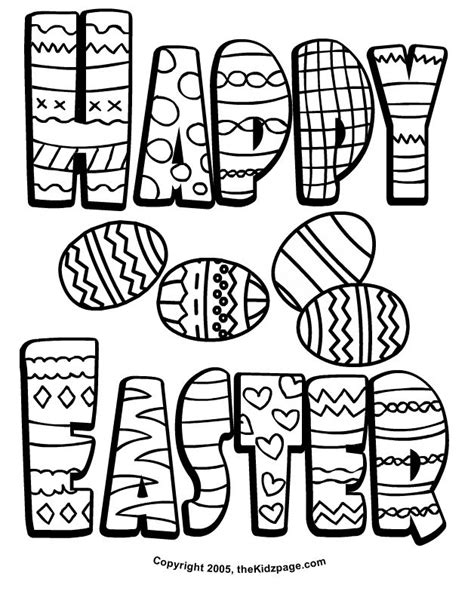 easter coloring pages for grade happy easter coloring pages printables