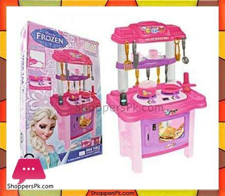 buy kitchen set frozen at best price in pakistan