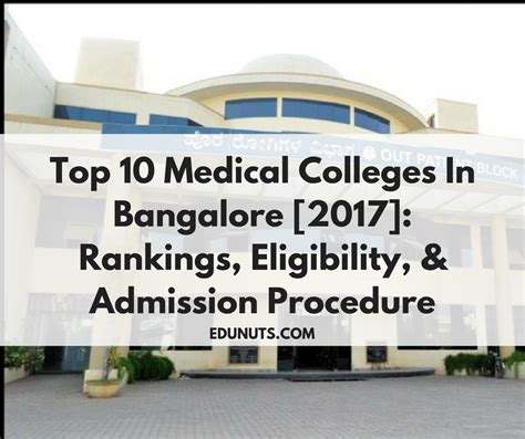 Top Mba Colleges In Bangalore Pgcet 2016 by Top 10 Colleges In Bangalore 2017 Rankings