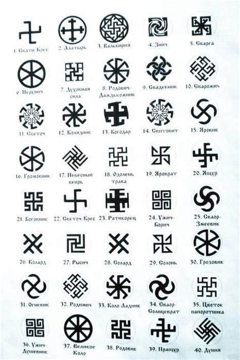 greek symbol tattoos ancient symbols ancient runes sun a