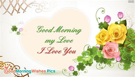 morning my images images of morning sweetheart www pixshark