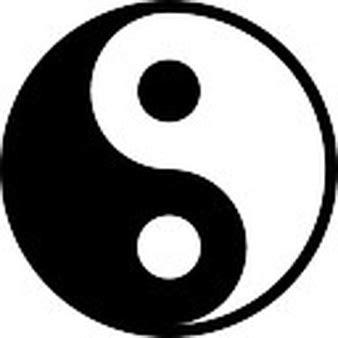 imagenes de yin yang en 3d yin yang vektoren fotos und psd dateien kostenloser