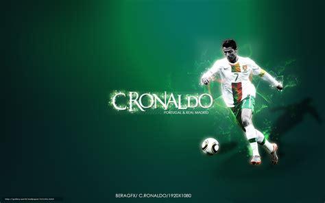 imagenes nike en 3d descargar gratis cristiano ronaldo portugal real madrid