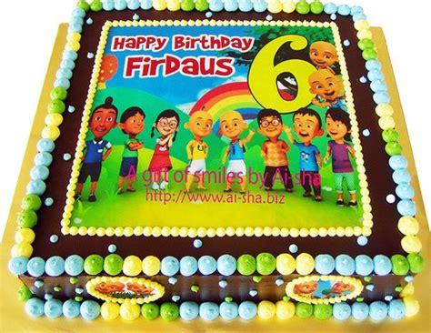 Piring Kertas Kue Ulang Tahun Happy Birthday Karakter Ben 10 cara mudah pemasangan edible image foto kue ulang tahun anak my god is one
