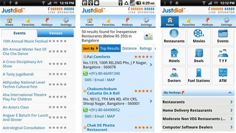 Justdial Address Search Just Releases Local Search Android App