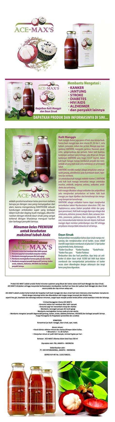 Acemax Original Ace Max Ekstrak Kulit Manggis Daun Sirsak 94 ace max jus extrak daun sirsak dan kulit manggis ace