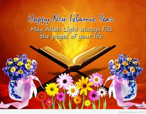 happy islamic  year wishes wallpapers hd