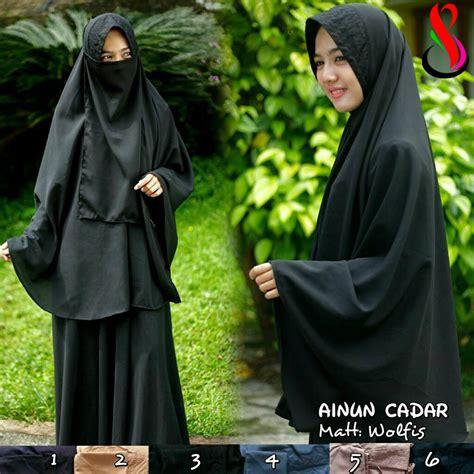 Jilbab Instan Ainun ainun cadar sentral grosir jilbab kerudung i supplier jilbab i retail grosir jilbab