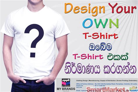 how to design your own t shirt at home design your own t
