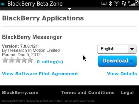 blackberry messenger themes free download free download blackberry messenger 7 ota busrevizion