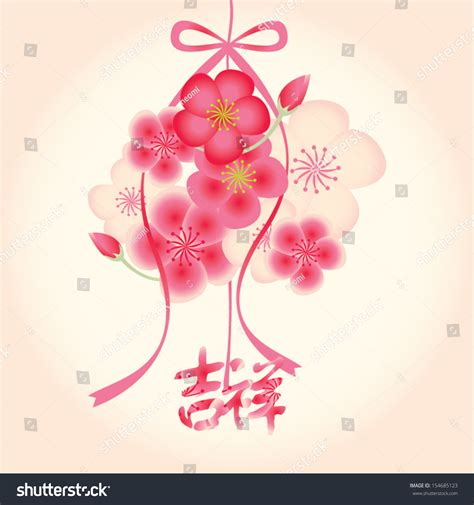 new year pink flower colorful typography design for lunar new year new