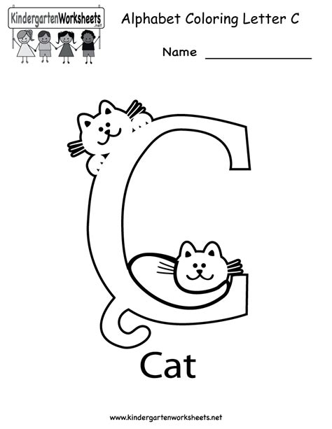preschool printable worksheets letter c 6 best images of printable letter worksheets c printable