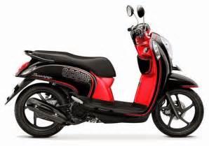 Honda Scoopy Honda Scoopy 2016 Photo Hairstylegalleries
