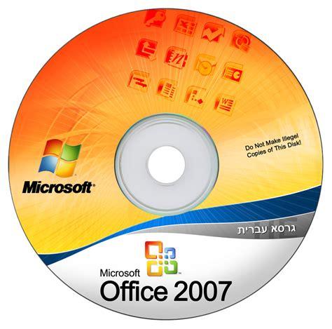 tutorial b microsoft access ebook database