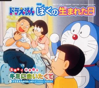 Gagang Shower Doraemon the day when i was born