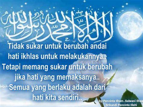 kata kata mutiara islam sejukkan hati informasi terbaru