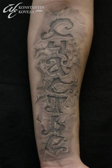 tattoo 3d lettering arm lettering 3d tattoo by west end studio