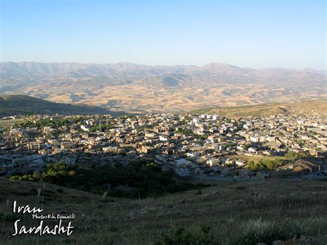 Find For Free By Name And City File Sardasht City Jpg Wikimedia Commons