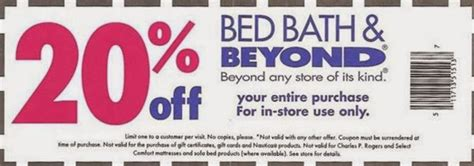 bed bath and beyond 5 off coupon bed bath beyond printable coupons 6 coupons for june 2014