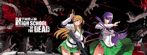 highschool of the dead season hotd season 2 release date confirmed thetechotaku