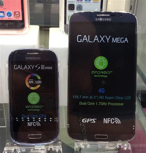 Galaxy Mega 5 8 samsung galaxy mega