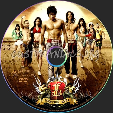 swing low fighting temptations fb fighting beat dvd label dvd covers labels by