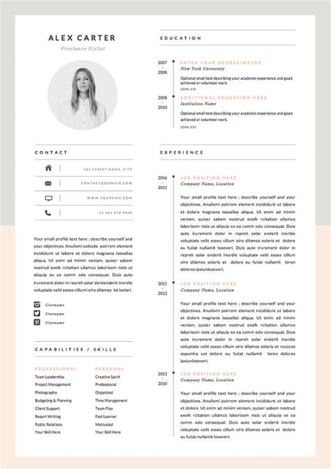 graphic designer resume template promo code 2 resumes for 25 usd use code 2bits welcome