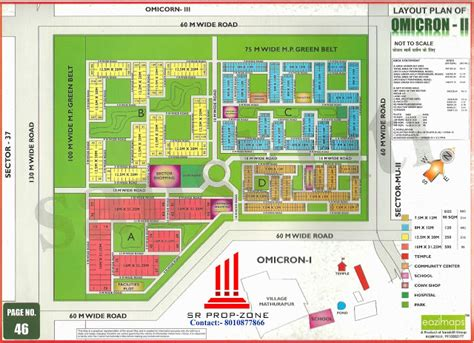 layout plan sector 2 greater noida layout plan of omicron 2 greater noida hd map