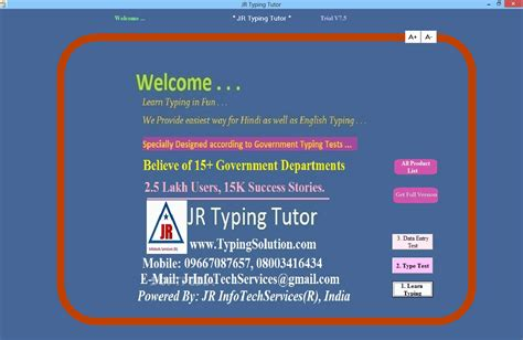 jr hindi typing tutor full version free download with key jr typing tutor download
