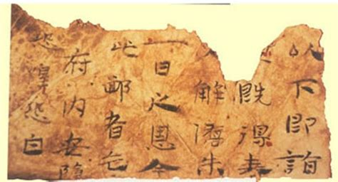 Paper Ancient China - the most important inventions of ancient china offbeat