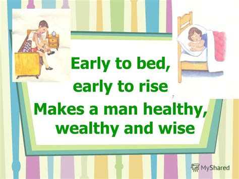 early to bed early to rise makes a man презентация на тему quot early to bed early to rise makes a