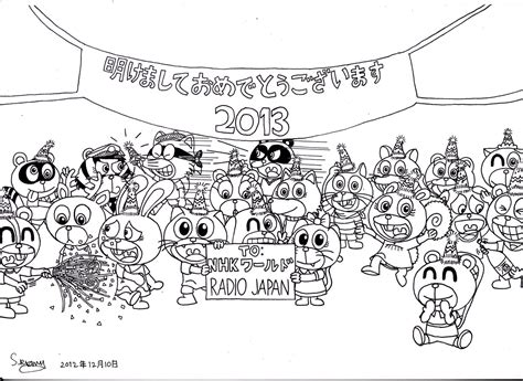 doodle free with friends my doodle friends new year greeting by quirkyartie