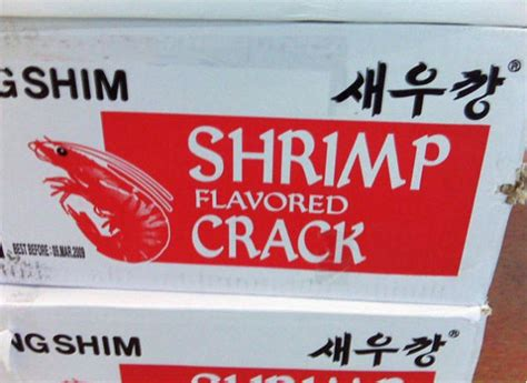 Funny Food Names Meme - 25 of the worst food product names to ever hit the shelves