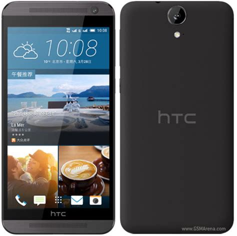 htc one e9 pictures, official photos