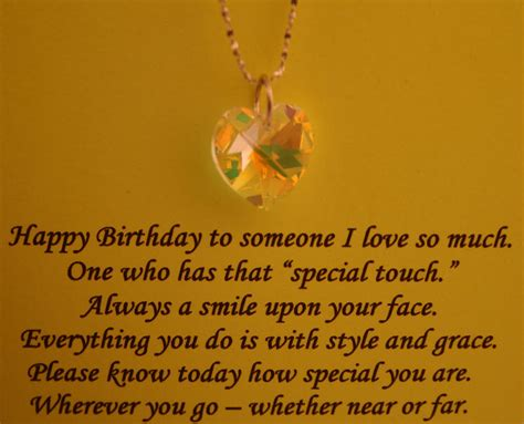 Birthday Quotes For A Special Birthday Poems Birthday