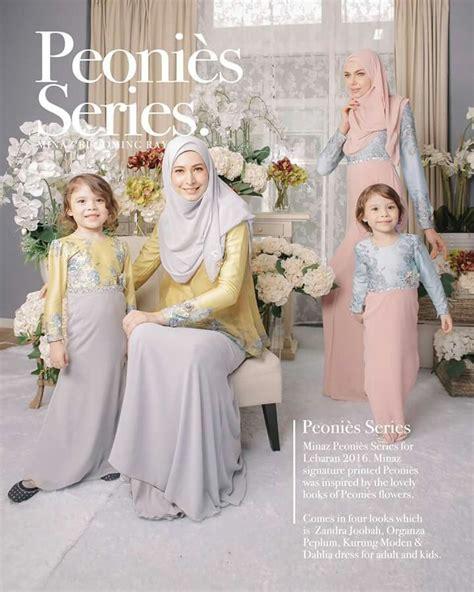 Gaun Pesta 66 157 best n baby images on dress muslimah styles and daughters