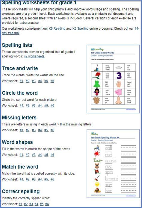Spelling Worksheets For Grade 5