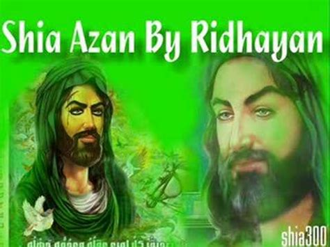 download mp3 azan bilal free downloads music azan zohr tehran shia azan mp3