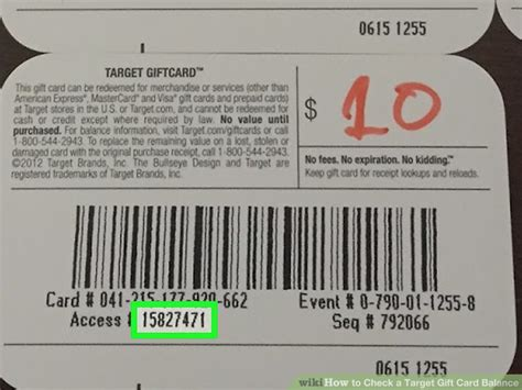 Where Is The Target Gift Card Number - how to check a target gift card balance 9 steps with pictures
