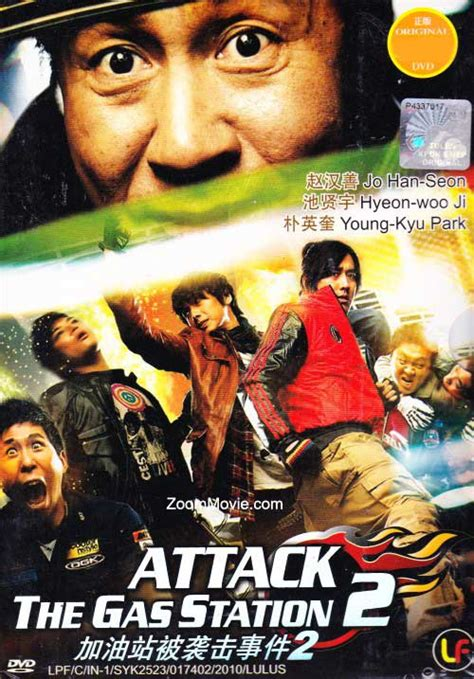 Attack Gas Station 2 2010 Full Movie Attack The Gas Station 2 Dvd Korean Movie 2010 Cast By Jo Man Seon Hyeon Woo Ji English