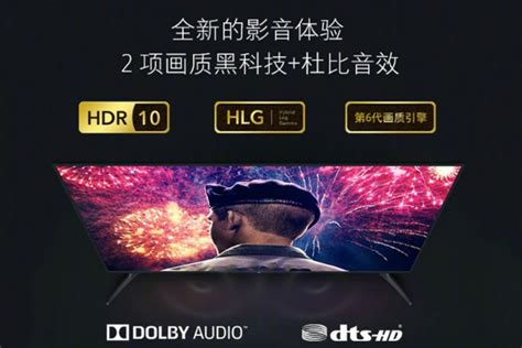 Themes Mi 4a | הוכרזה xiaomi mi tv 4a טלוויזיה יוקרתית במחיר מוזל