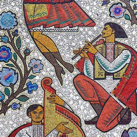 libro decommunised ukrainian soviet mosaics soviet mosaic in ukraine destinations