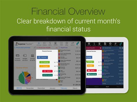 finance app android expense tracker 2 0 finance android apps on play