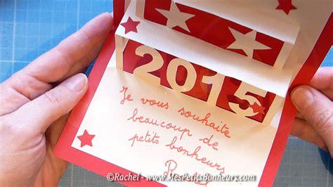 Modèle Lettre De Voeux 2015 Carte 2015 Kirigami 224 Imprimer Gratuit
